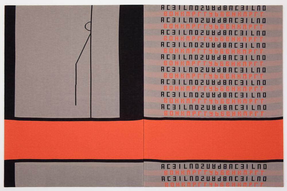 Rosemarie Trockel, Untitled