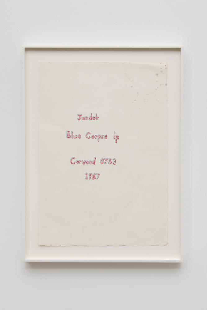 Richard Aldrich, Jandek Blue Corpse LP Corwood 0759 1987
