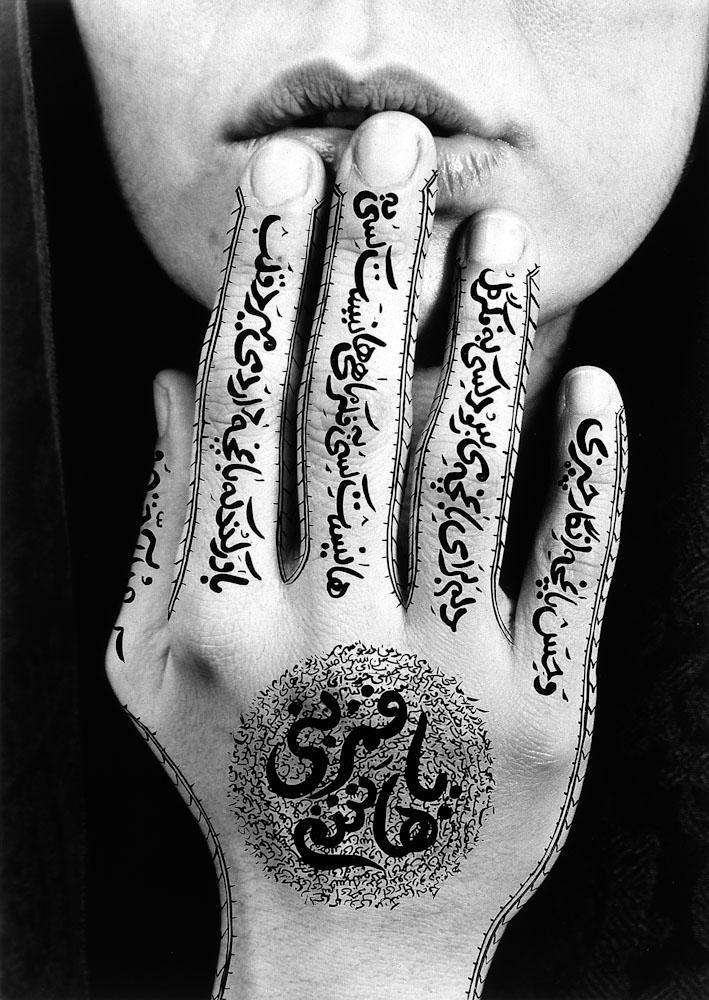 Shirin Neshat, Untitled