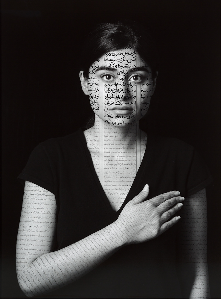 Shirin Neshat, Nida (Patriots), from The Book of Kings series